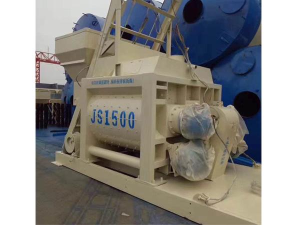 JS1500强制式混凝土搅拌机
